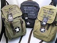 Удобный рюкзак унисекс. Плотный материал рюкзака - холст. Вместительный и объемный рюкзак. Код: КЕ544, фото 1