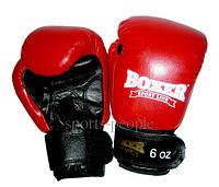 Перчатки боксерские Boxer: 6, 8 oz, кирза.