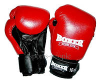 Перчатки боксерские Boxer: 10, 12 oz, кожа.