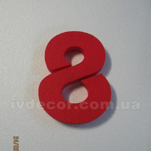 Декорация к 8 Марта из пенопласта EPS М35 с покраской. Размеры 20*2 см. №17 в каталоге декораций к 8 Марта
