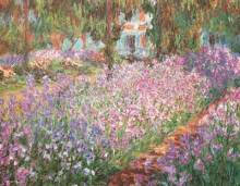 Пазлы картины художников Сад художника Клод Оскар Моне 100 элементов