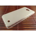 Original Silicon Case Fly IQ456 white