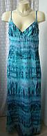 Платье сарафан женский летний легкий длинный макси бренд S.Oliver р.44-46 5943а