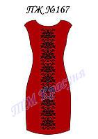 Платье женское без рукавов ПЖ167