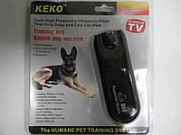 Ультразвуковой прибор для отпугивания собак.