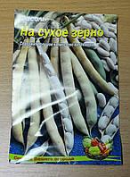 Семена Фасоль на сухое зерно