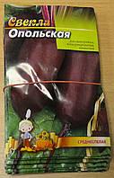 Семена Свекла Опольская