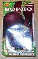 Семена Буряк Бордо