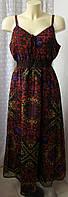Платье сарафан женский летний длинный бренд So Fabulous! р.48-50 5955а