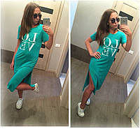 Стильне жіноче довге плаття love (Стильное женское длинное платье love 2015)