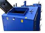 Твердотопливный котел-утилизатор 500 кВт. Идмар KW-GSN, фото 2