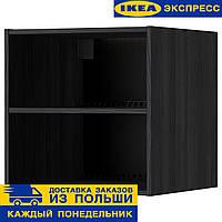 Каркас верхн шкафа на холод/  морозил МЕТОД ИКЕА (Икея/Ikea)
