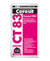 Смесь для приклеивания пенополистирольных плит СТ 83 Ceresit 25 кг