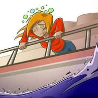 Как предотвратить Морскую болезнь (тошноту)
