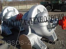 Насосы для воды Д6300 27 3