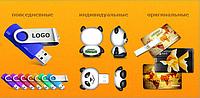 Флешки с логотипом: рекламные сувениры и подарки