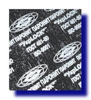 Паронит ПА 0,3-0,6 мм ГОСТ 481-80 армированный (Ферронит) УкрLOCK RGP