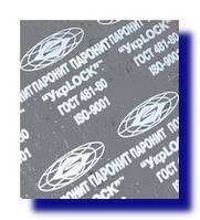 Паронит ПК 0,3-0,6 мм ГОСТ 481-80 кислотостойкий УкрLOCK AR1