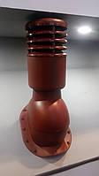 Вентвыход с колпаком утепленный Kronoplast KPIO для битумной черепицы и плоской кровли красный