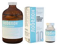 Лобелон раствор для инъекций 10 мл -  гомеопатический препарат для лечения заболеваний дыхательной системы