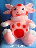 Мягкая игрушка Лунтик (66см)