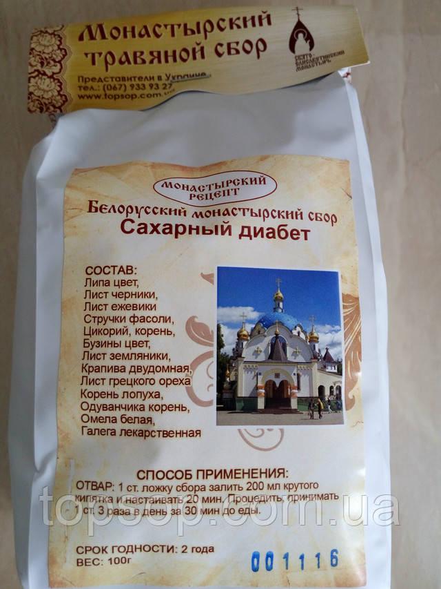 монастырский сбор диабетический,чай от диабета,диабет личение