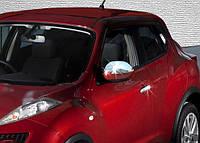 Накладки на зеркала Nissan Juke