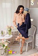 Блуза 027 /р13