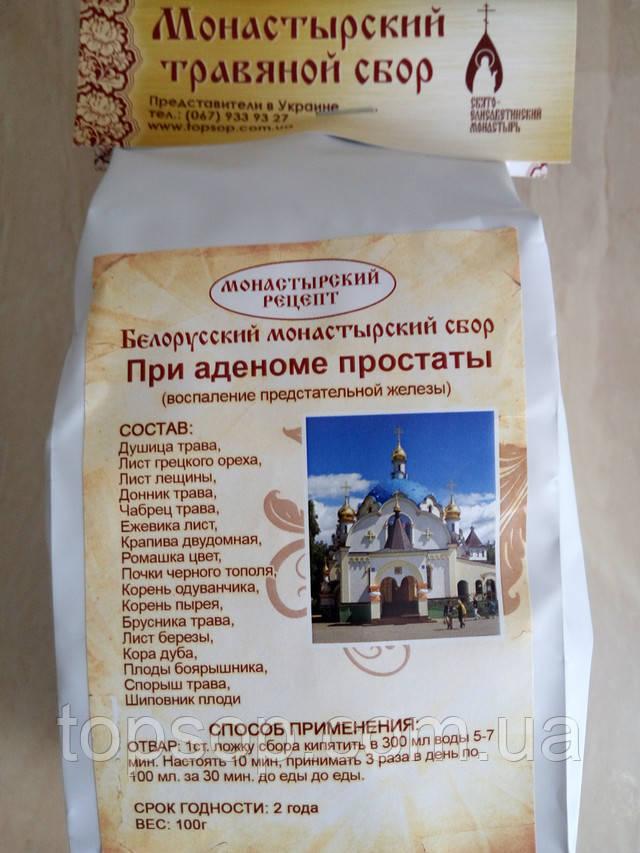 монастырский сбор от простатита,чай от простатита,оригинал