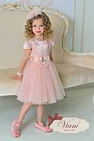 Платье Чайная роза, фото 1