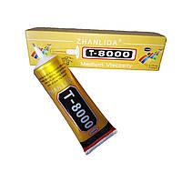 Клей-герметик T8000 (50 мл., прозрачный)