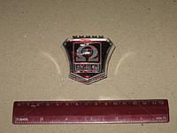 Эмблема решетки радиатора ВОЛГА 3110 (Россия). 3110-8401384
