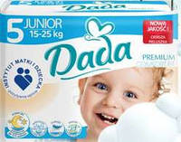 Подгузники детские DADA Premium Comfort Fit 5 (15-25 кг) 46 шт.