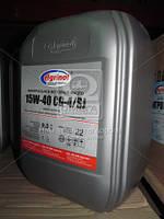 Масло моторное Агринол HP-DIESEL 15W-40 CG-4/SJ (Канистра 10л)