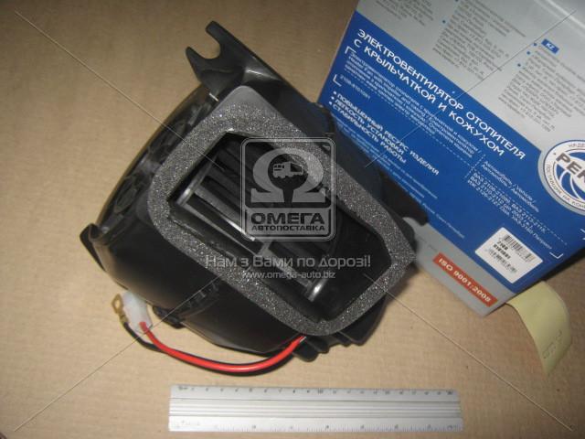 Электродвигатель отопителя (в сборе с крыльчаткой и кожухом) (ПЕКАР). 2108-8101091