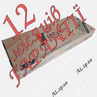 Стеклоподъемники реечные Гранат ВАЗ 1111 Ока, фото 1
