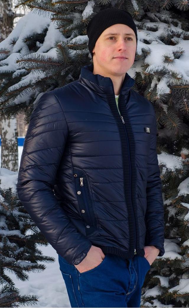 молодежная мужская демисезонная куртка