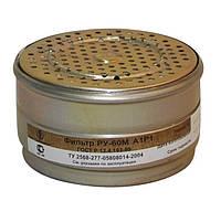 Сменный фильтр на РУ-60М А1Р1