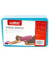 Блок для йоги LiveUp Eva Brick (LS3233A-b)
