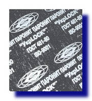 Паронит ПОН-А 0,3-0,6 мм ГОСТ 481-80 УкрLOCK GAA