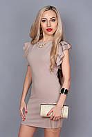 Платье мод 241-1 размер 44,46,48 капучино (А.Н.Г.)