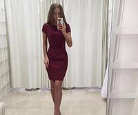 Офисное платье с коротким рукавом