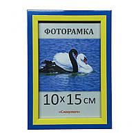 Фоторамка пластиковая 10х15, рамка для фото 1611-100