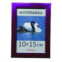 Фоторамка пластиковая 10х15, рамка для фото 1611-37