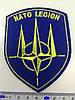Нашивка Легион Нато герб