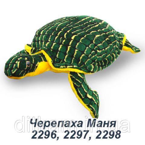 Мягкая игрушка Черепаха Маня (100см)