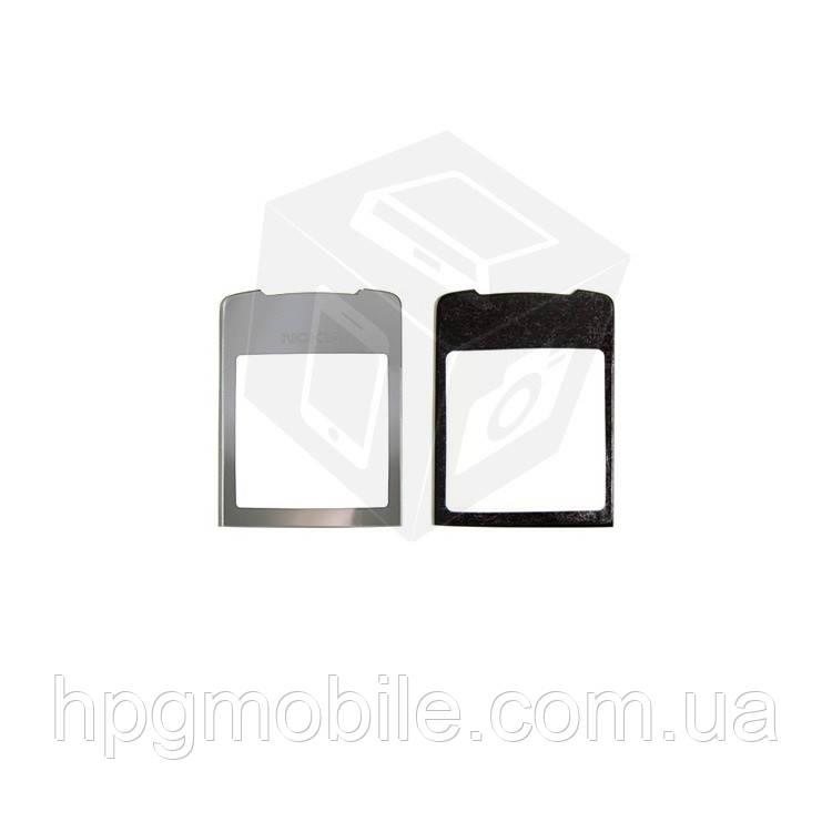 Защитное стекло корпуса для Nokia 8800 Sirocco, серебристое