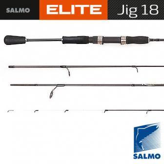 Спиннинг Salmo Elite JIG 18