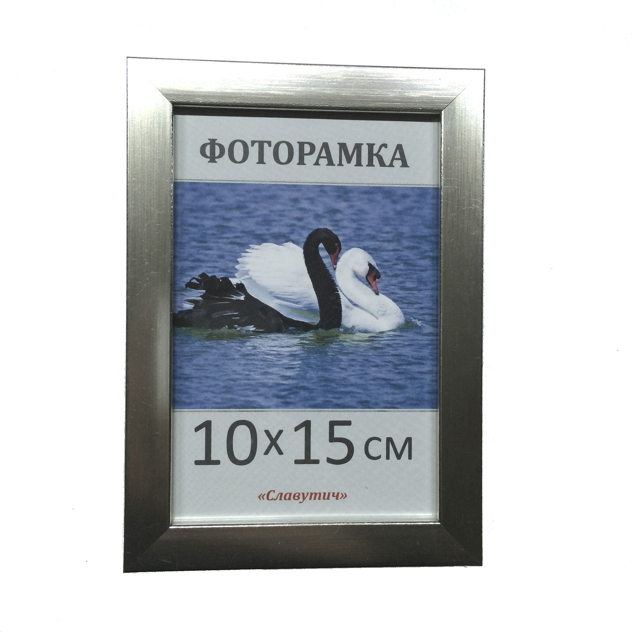 Фоторамка пластиковая 10х15, рамка для фото 1611-32 - Укрсклосервис, ООО в Киевской области