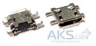 (Коннектор) Aksline Разъем зарядки Lenovo  P700i / K860 / S560 / S890 / S6000 / A369 / A706 / A680 / A808T / A938T